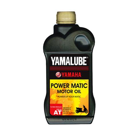 Jual Oli Motor Yamalube by Jual Yamalube Power Matic 4t 10w 40 Oli Pelumas Motor 0 8