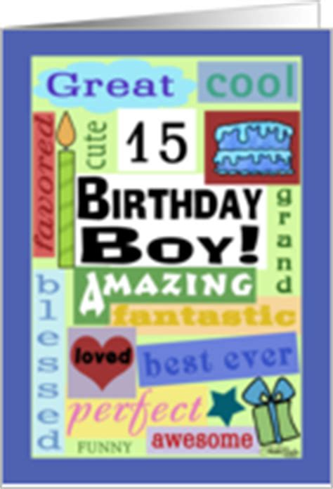 printable birthday cards 15 year old 13 teenage birthday clipart clipart suggest