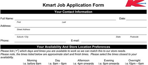 Printable Job Application Kmart | kmart job application printable job employment forms