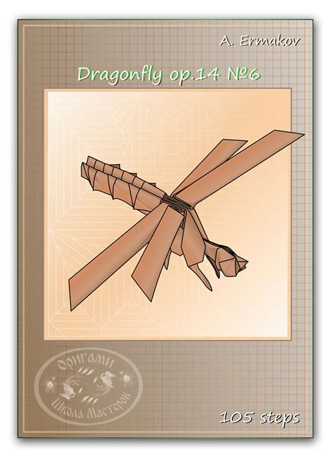 Origami Design Secrets Second Edition Pdf - origami design secrets second edition pdf image