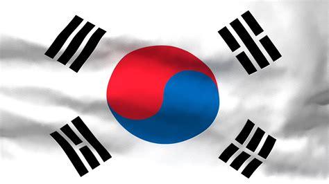waving flag of south korea video ezmediart it s easy