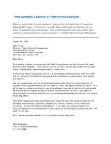 Recommendation letter for mba admission cover letter example