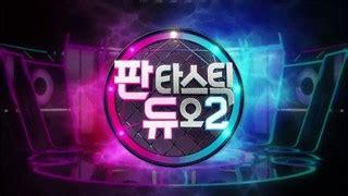 dramacool i live alone korean tv shows online kshow123