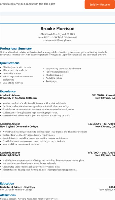 Download Academic Resume Templates For Free Formtemplate Academic Advising Form Template