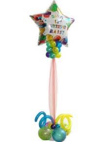 birthday balloon bouquet balloon bouquets balloon decorating
