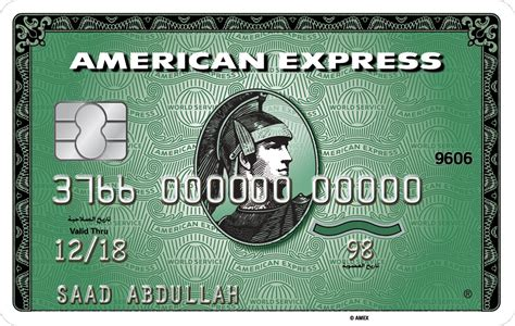 Amex Gift Card Register - american express saudi arabia