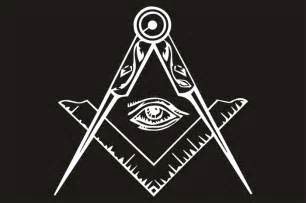 Freemason symbols freemason square compass amp masonic eye