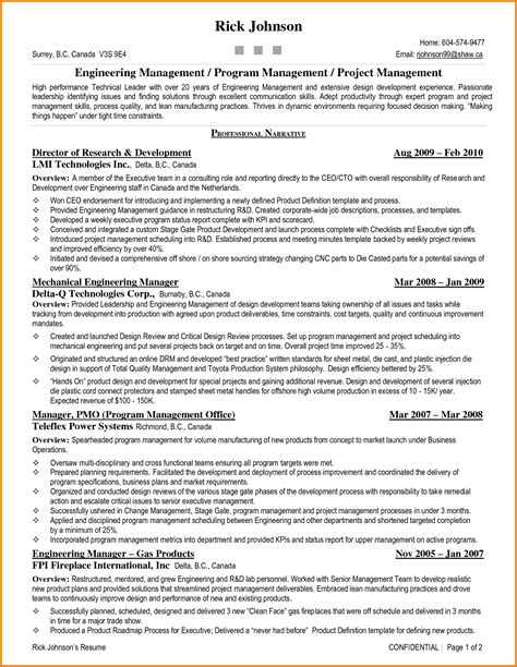 mechanical engineer resume sles experienced 7 experienced mechanical engineer resume financial