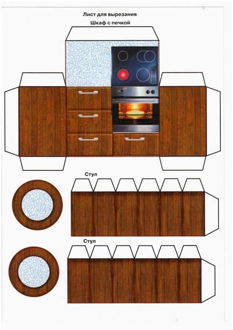 dolls house furniture templates 558 best images about paper doll house on pinterest