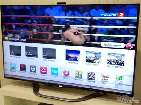 exfat format lg tv lg cinema 3d smart tv обзор премиум линейки 3d
