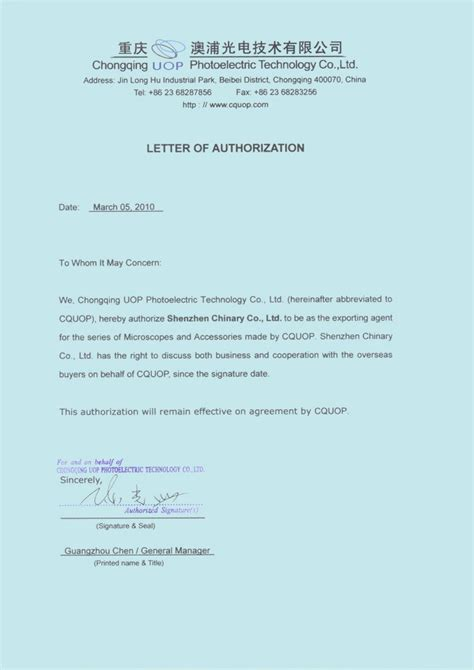 authorization letter use trademark authorization letter use trademark free resume sles