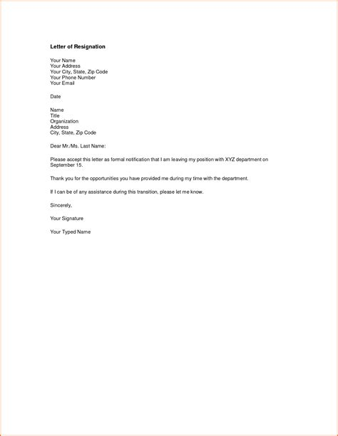 resignation letter letter of resignation meaning effective immediately letter of resignation