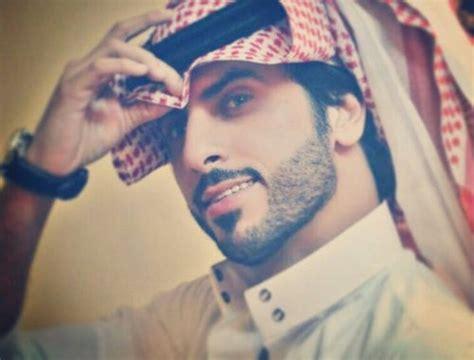 صور شباب السعودية ليدي بيرد