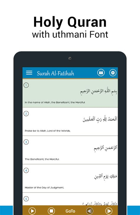 download mp3 al quran for android al quran mp3 quran reading 174 android apps on google play