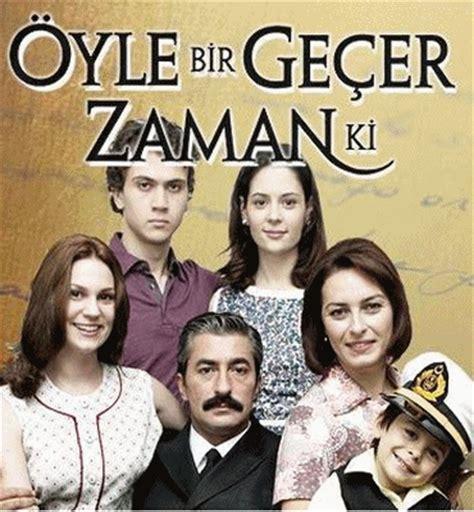 Фото турецкий сериал бесценное время