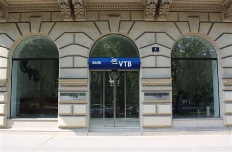 vtb bank austria банк втб это что такое банк втб