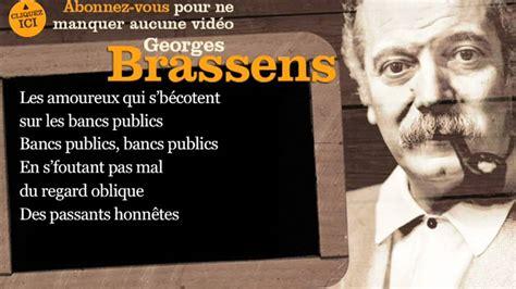 Georges Brassens Bancs Publics by Georges Brassens Les Amoureux Des Bancs Publics