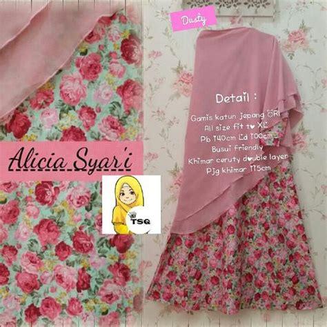 Piyama Katun Jepang Gr 004 Pink baju muslim katun jepang a077 gamis remaja modern
