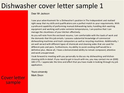 cover letter sle dishwasher cover letter dishwasher position 28 images sle