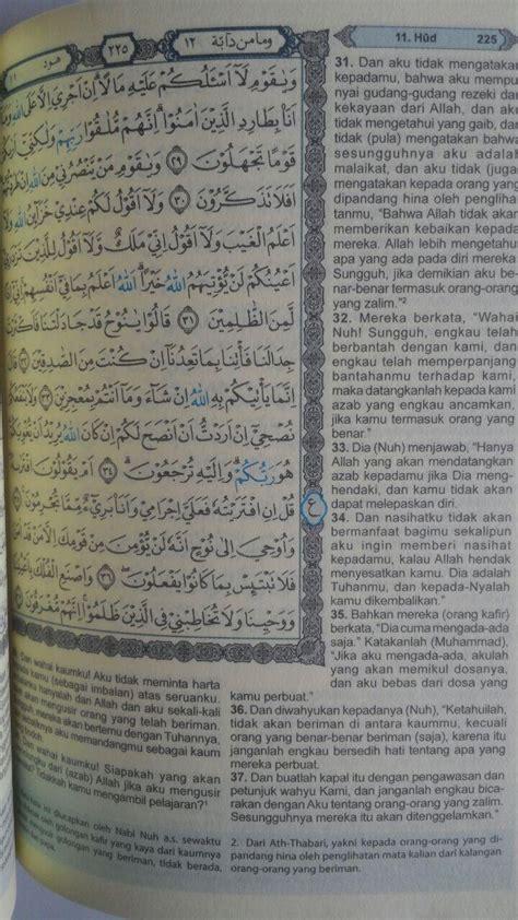 Al Quran Al Mubin A6 A28 al qur an mushaf al azhar terjemah tafsir ukuran a6