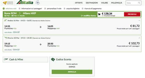voli interni italia low cost codice sconto alitalia 25 per voli nazionali