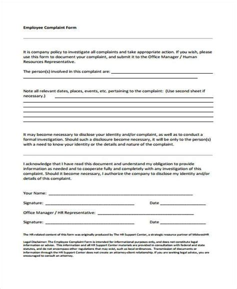 employee investigation form template complaint form templates