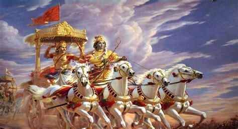 best commentary on bhagavad gita commentary on bhagavad gita raja karma bhakti