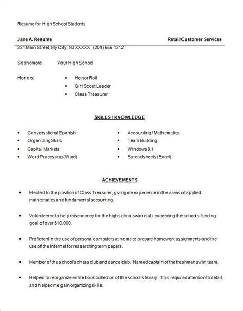 best 25 high school resume template ideas on
