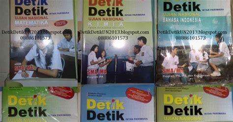 Buku Detik Detik Un Sma 2017 Program Ips Pt Intan Pariwara detik un sd smp sma ipa ips intan pariwara jual buku detik detik un sd foto 2017