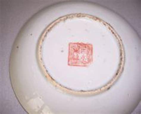 Nippon Vase Marks Antique Porcelain Marks And Pottery Marks