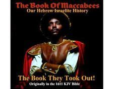 judah s a novel of the maccabees the silent years the true jews hebrews were black and also the chosen