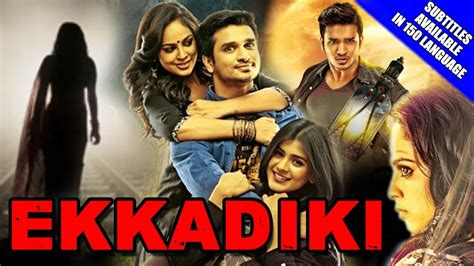 download film eksen full ekkadiki pothavu chinnavada full movie download in 1080p