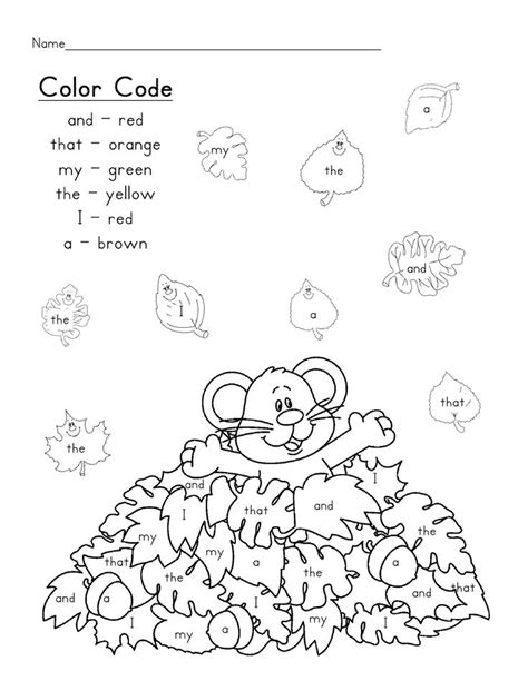free coloring pages of hidden sight words