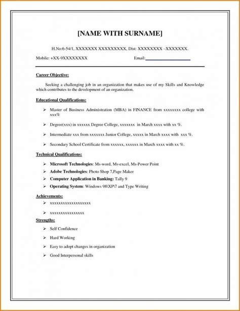 fascinating resume format exle simple resume sles template resume builder