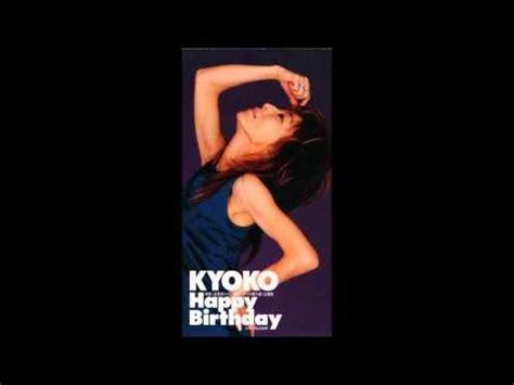 Happy Birthday Kyoko Mp3 Download | kyoko happy birthday youtube