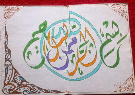 tutorial kaligrafi diwani gambar kemal 20 03 tutorial kaligrafi gaya diwani gambar