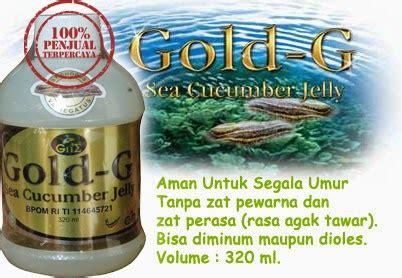 Obat Sakit Leher Pegal G Sea Walatra Gamat Original obat penyakit ensefalitis paling efektif eneng laila