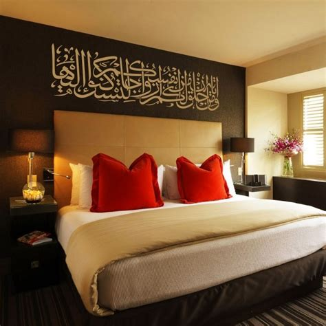 muslim bedroom design stickers islam couple casastickers