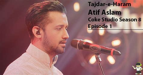 download mp3 qawali tajdar e haram coke studio atif aslam audio songs download 171 laypomou