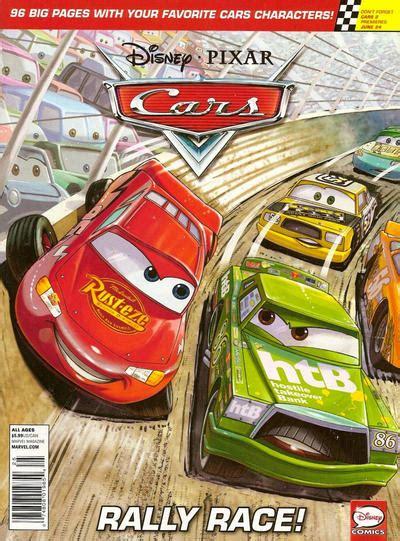 disney pixar muppets presents cars 1 issue bin