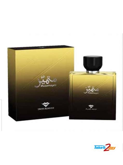 Parfum Swiss Arabian swiss arabian mutamayez perfume for 100 ml edp