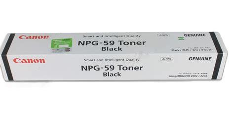 Toner Npg 59 muc photocopy npg 59 black toner cartridge npg 59 mực