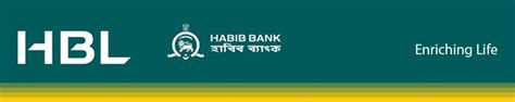 Bank Al Habib Letterhead Habib Bank Limited