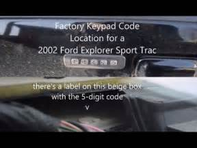 Ford Door Code by Ford Explorer Sport Door Code Ford Release Part 2