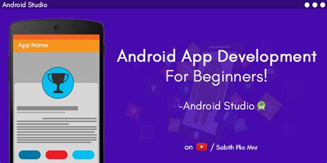 Android App Development Tutorial by Android Application Development Complete Android Studio