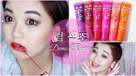 berrisom my lip tint pack tattoo 메이컵 리뷰 demo review