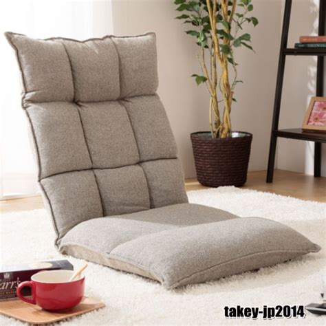 japanese floor couch ems shipping legless chair l shape sofa japanese reclining