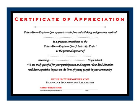 Certificate Of Appreciation For Donation Template best photos of thank you award template appreciation