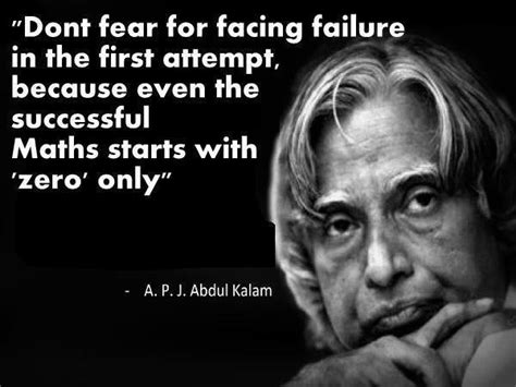 Apj Abdul Kalam Quotes 10 Inspiring Quotes By Dr A P J Abdul Kalam