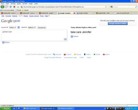 Google фото translate